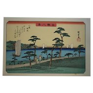 Utagawa (Ando) Hiroshige (1797-1858) 'Returning Sails at Otomo', Series 'The Eight Views of Kanazawa',No. 5