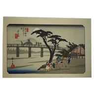 Utagawa (Ando) Hiroshige (1797-1858) 'Nagakubo', Series 'The Sixty-nine Stations of the Kisokaidô Road', No. 28