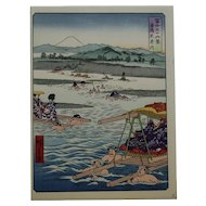 Utagawa (Ando) Hiroshige (1797-1858) The Oi River between Suruga and Totomi Province Series Thirty-six Views of Mount Fuji