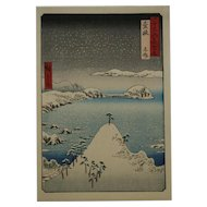Utagawa (Ando) Hiroshige (1797-1858) 'Shisaku, Iki Province', Series 'Famous Views of the Sixty-Odd Provinces, No. 68