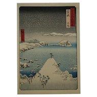 Utagawa (Ando) Hiroshige (1797-1858) 'Shisaku, Iki Province', Series 'Famous Views of the Sixty-Odd Provinces, No. 68