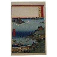 Utagawa (Ando) Hiroshige (1797-1858) 'Shima Province: Mount Hiyori and Toba Harbor' Series 'Famous Views of the Sixty-Odd Provinces, No. 8