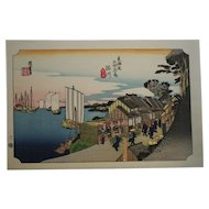 Utagawa Ando Hiroshige (1797-1858) 'Shinagawa', Hoeido Edition 1831-1834, The Fifty-three Stations of the Tokaido Road, No. 2