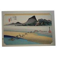Utagawa Ando Hiroshige (1797-1858) 'Kanaya', Hoeido Edition 1831-1834, The Fifty-three Stations of the Tokaido Road, No. 25