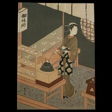 "Suzuki Harunobu (1725-1770), 'Waitress Kasamori Osen at a Tea House' Japanese Woodblock print 10"" x 7.25"""