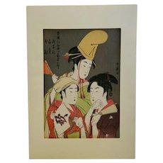 Kitagawa Utamaro (1750-1806) 'Folding Fan Seller' Japanese Woodblock Print