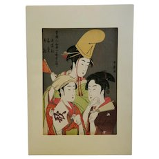 Kitagawa Utamaro (1750-1806) 'Folding Fan Seller' Japanese Woodblock Print