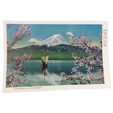 Fuhuda Boxed Postcard Set Japan