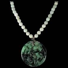 Natural, Undyed, Imperial Green, Openwork Jadeite Pendant, 8mm Jadeite Beads, 19.5 Inches, Earrings