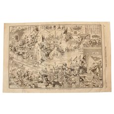 1854 Original Depiction of a Chinese Military Despatch - Antique Steel Engraving