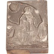 "19th Century Printing Block / Cliché Saint ""Vivat Jesus"" - Steel Engraving Stereotype"
