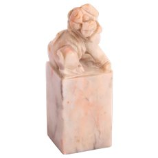 Mid 20th Century Chinese Soapstone Foo Dog Seal - Hand Carved Chop