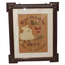 19th Century German Paper Punch & Embroidery Poem Art with Wax Relief Picture
