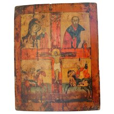 Antique Russian Four Field Icon depicting Mother Mary & Christ / Nicholas / Michael / Jesus George circa 1700