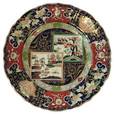 Early Mason's Patent Ironstone China 'Double Landscape' Plate c1825
