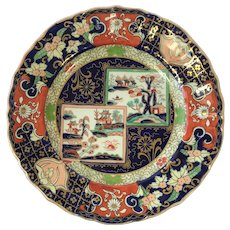 Early Mason's Patent Ironstone China 'Double Landscape' Plate c1825