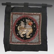Vintage Burmese Kalaga Wall Hanging With Dog