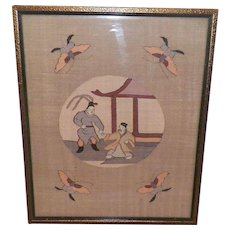 Antique Japanese Silk Textile Framed