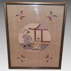 Antique Japanese Silk Textile Framed