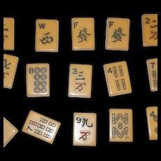 Group Of Bakelite Mah Jongg Enrobed Two Tone Tiles - Red Tag Sale Item