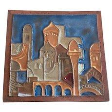 Vintage Israeli Ceramic Raised Relief Handmade Tile By Moshe Sarad