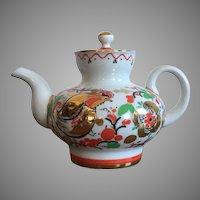 Vintage Russian USSR Porcelain Teapot