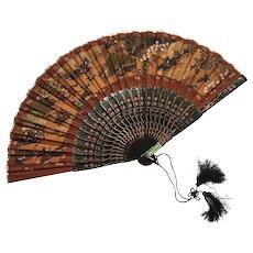 Vintage Chinese Silk Fan Hunting Scene