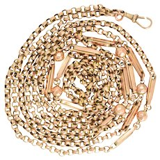 Antique Victorian Fancy-Link Gold Guard Chain