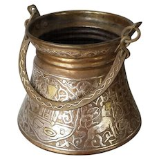 Judaica Syria Pot Damascus Inlaid Silver Gold on Copper Vase
