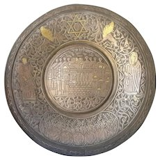 Antique Bronze Plate Middle Eastern Tray Silver Gold inlay Judaica Jewish art 3.7kg