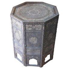 Antique Pierced Brass Islamic Koran Table Quran Mamluk coffee Copper Inlay silver