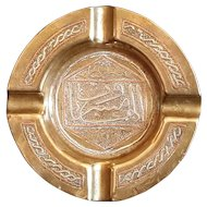 Antique Islamic Ashtray Middle East Copper Inlaid silver 19thC Damascus work