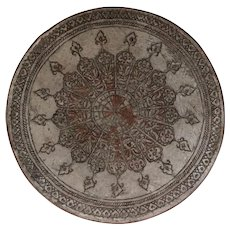 Old Islamic Etched Copper Disc Box tin cover