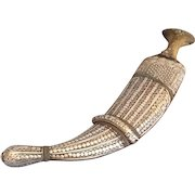Antique Yemenite Dagger Islamic Silver Filigree Yemen Jambiya Khanjar Knife