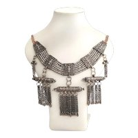Antique Yemenite Necklace Islamic Ethnic Amulet box Necklace Bridal Med Silver filigree Jewelry
