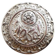 Vintage Islamic incense Box Arabic writing & filigree decorative pill box signed