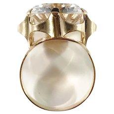 Finland 1970s Modernist 18k Gold Rock Crystal Ring. Designer Mark.