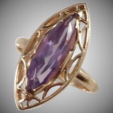 Caucasus Russia, Soviet Era Mid Century 14k Gold Amethyst Ring.
