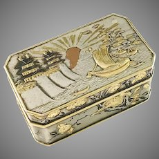 Maker Koichi, Japan Meiji Early 1900s Shibu-ichi Gold Mixed Metal Enamel Box,