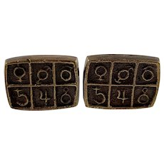 Robbert, Sweden 1970s Bronze Pair of Chunky Cufflinks.