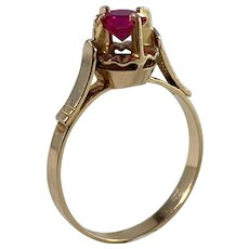 Vintage 18k Gold Synthetic Pink Sapphire Ring.