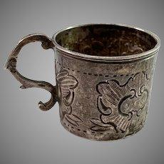 Alderman Fyodor Petrov, Russia 1759-74 Georgian Solid Silver Vodka Cup.