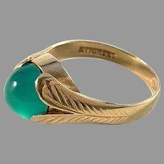 Atelje Stigbert, Sweden year 1957 Mid Century Modern 18k Gold Chrysoprase Ring.