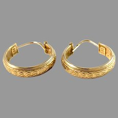 UNO A ERRE, Arezzo, Italy 1944-68 Mid Century 18k Gold Earrings.