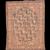 Antique Brown Malayer Persian Area Rug Wool Circa 1910, SIZE: 4'4'' x 5'0''