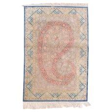 Fine Persian Silk Qum