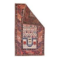 Antique Ivory Ganja - Ganje Russian Prayer Area Rug Wool Circa 1890, SIZE: 3'0'' x 5'3''