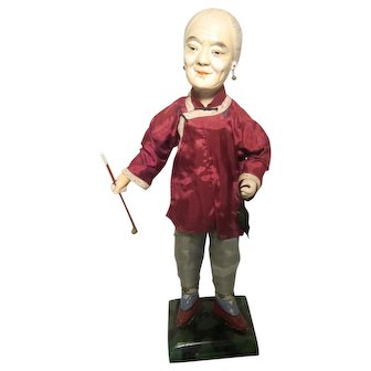 Old Chinese Lady Doll W / Tabacco Pipe and Pouch Composition Head Hands Feet On Wood Stand