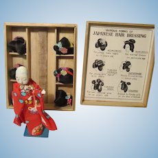 Vintage Hanako Japanese Geisha Doll With 6 Wigs Kimono in Original Wood Box