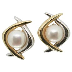 14k White/Yellow Gold Cultured Pearl Post Earrings